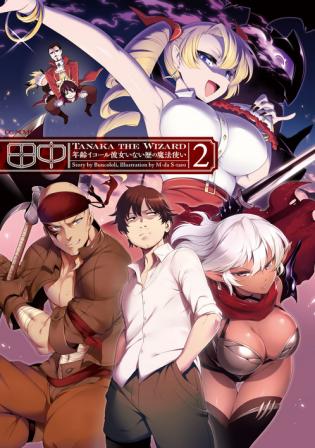 Tanaka Cover V2