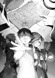 Tanaka V4 IMG 17