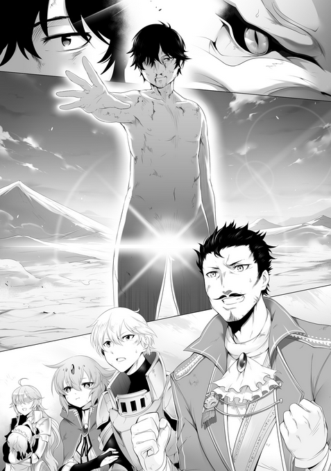 Atelier Tanaka Volume 1 IMG 2