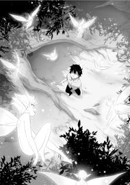 Tanaka Volume 5 Img 10