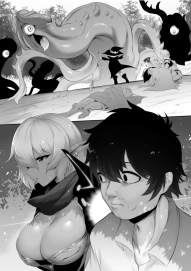 Tanaka Volume 5 Img 8